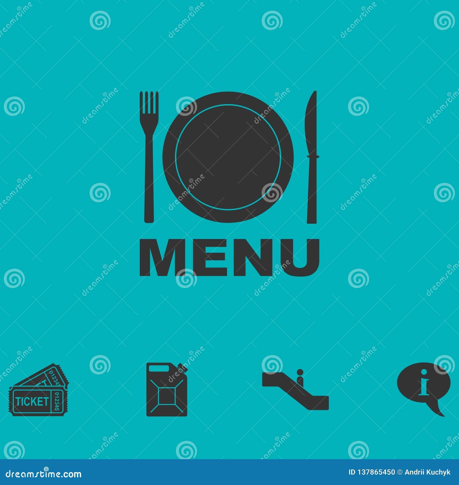 平菜单的象
