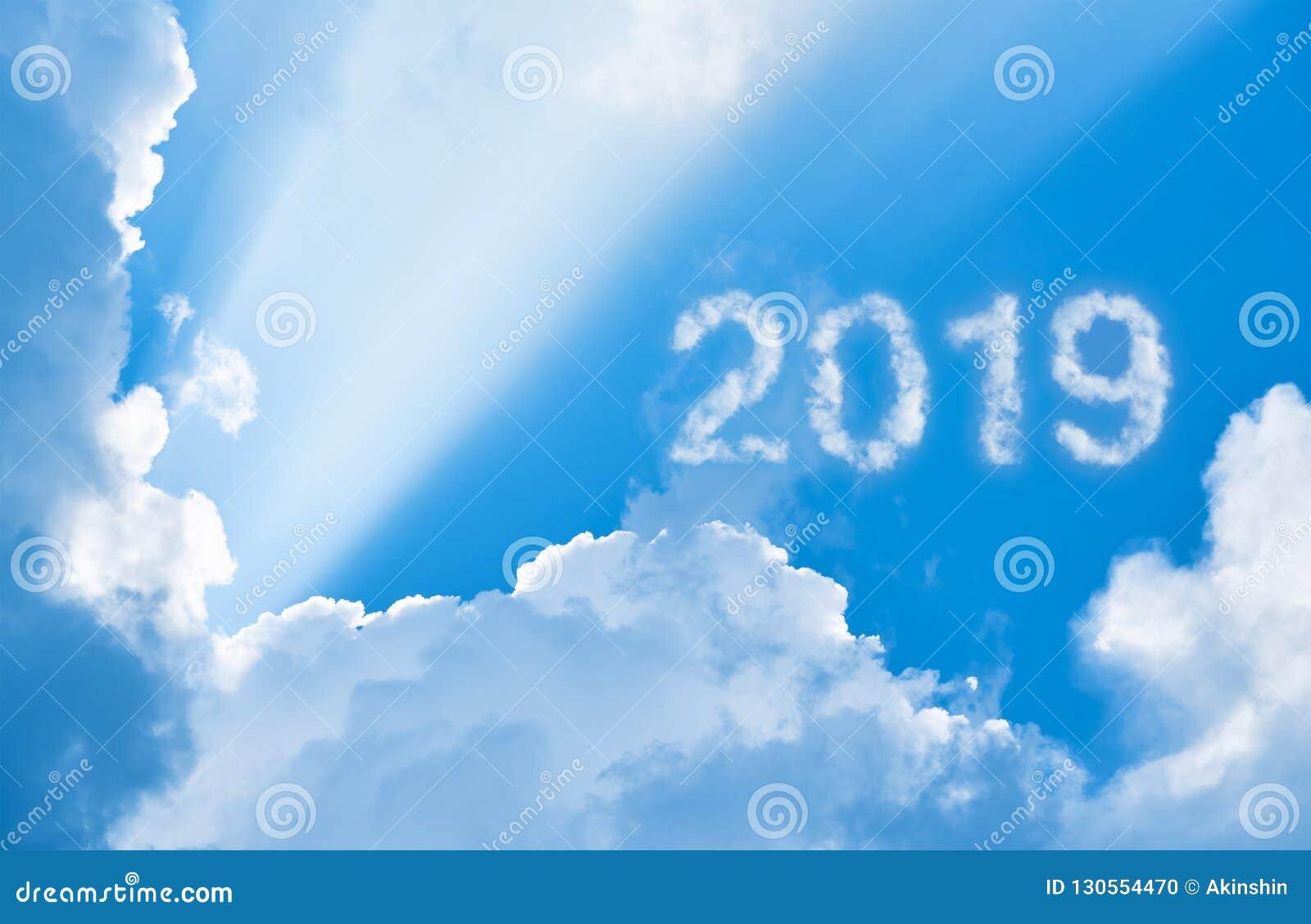 2019年在云彩和阳光中