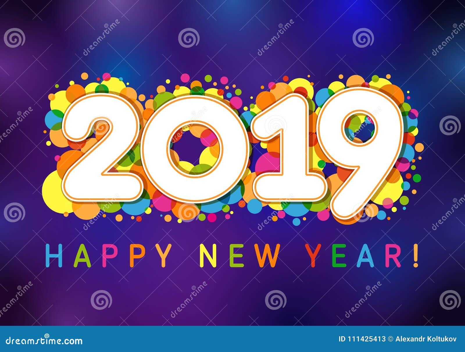 Happy new year 2019 - 3 3