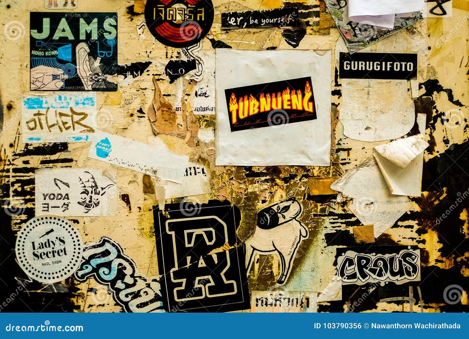 广告、贴纸或者镇被抓的大字报