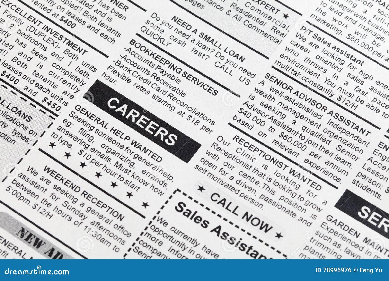 广告被分类的教育雇主ged高单个学校寻找