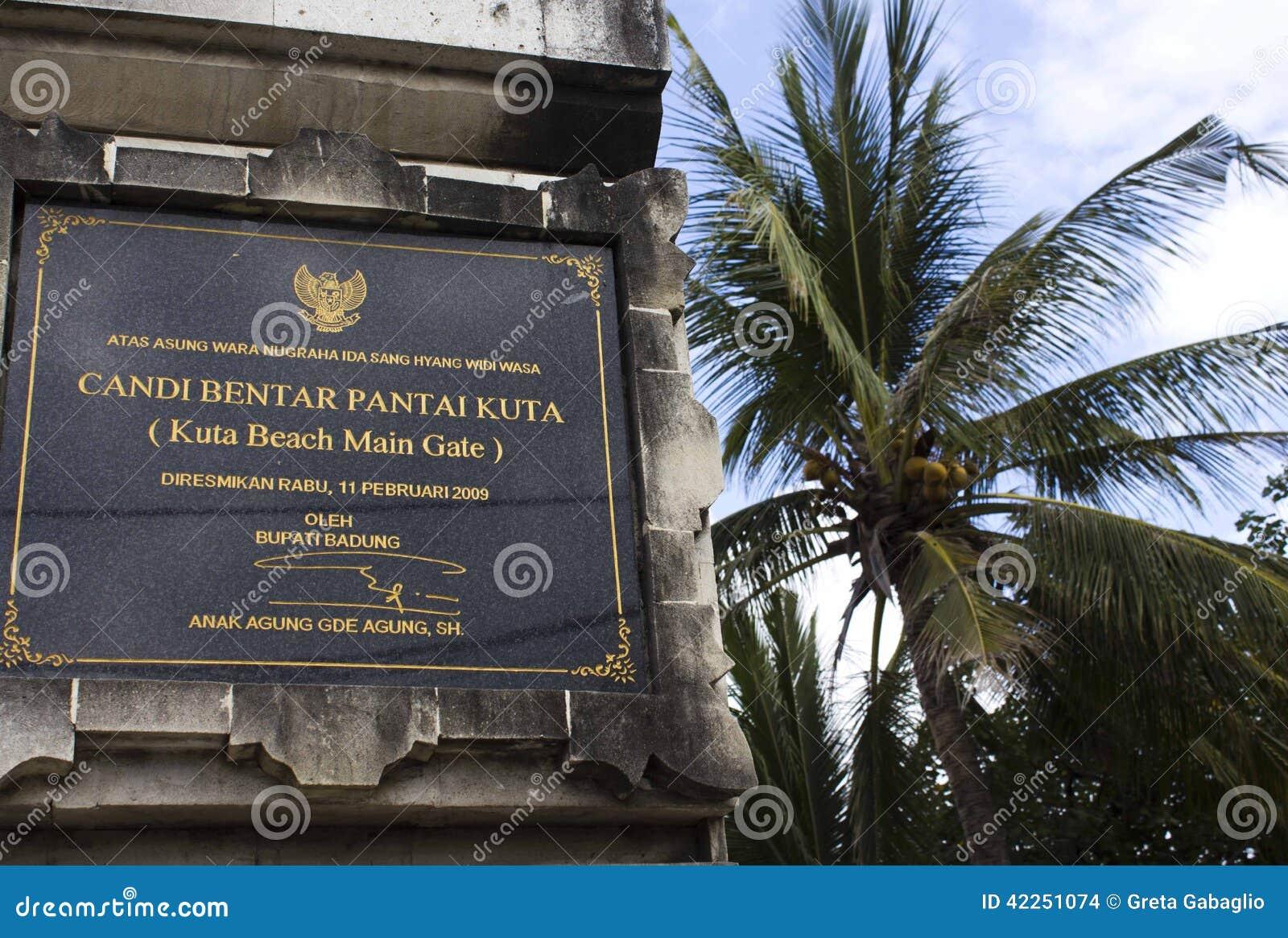 库塔海滩主闸,巴厘岛,印度尼西亚