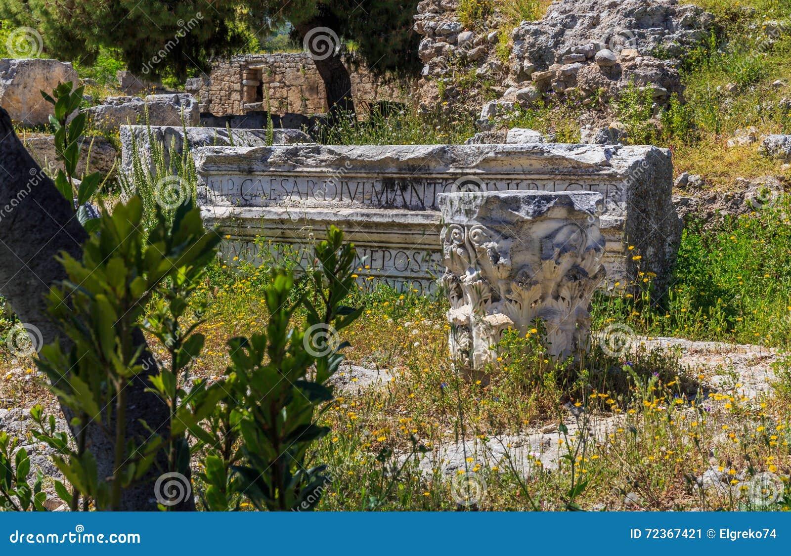 废墟在古老科林斯湾
