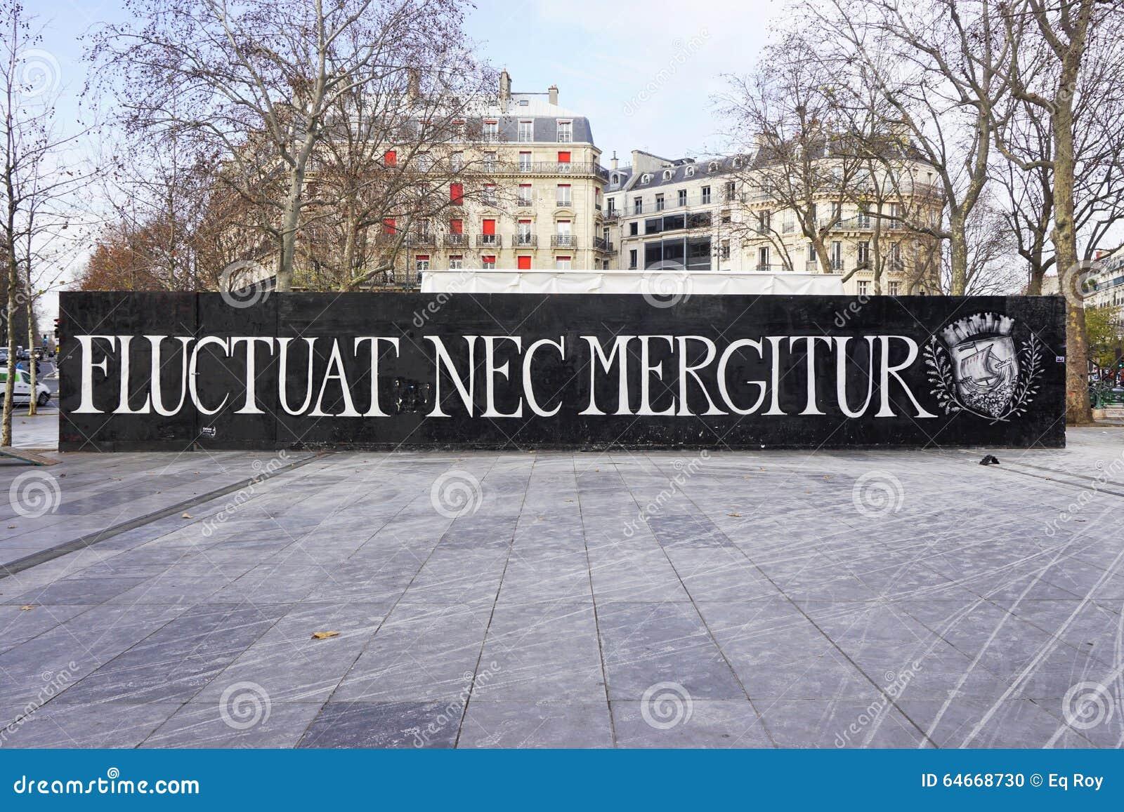 巴黎座右铭Fluctuat Nec Mergitur城市