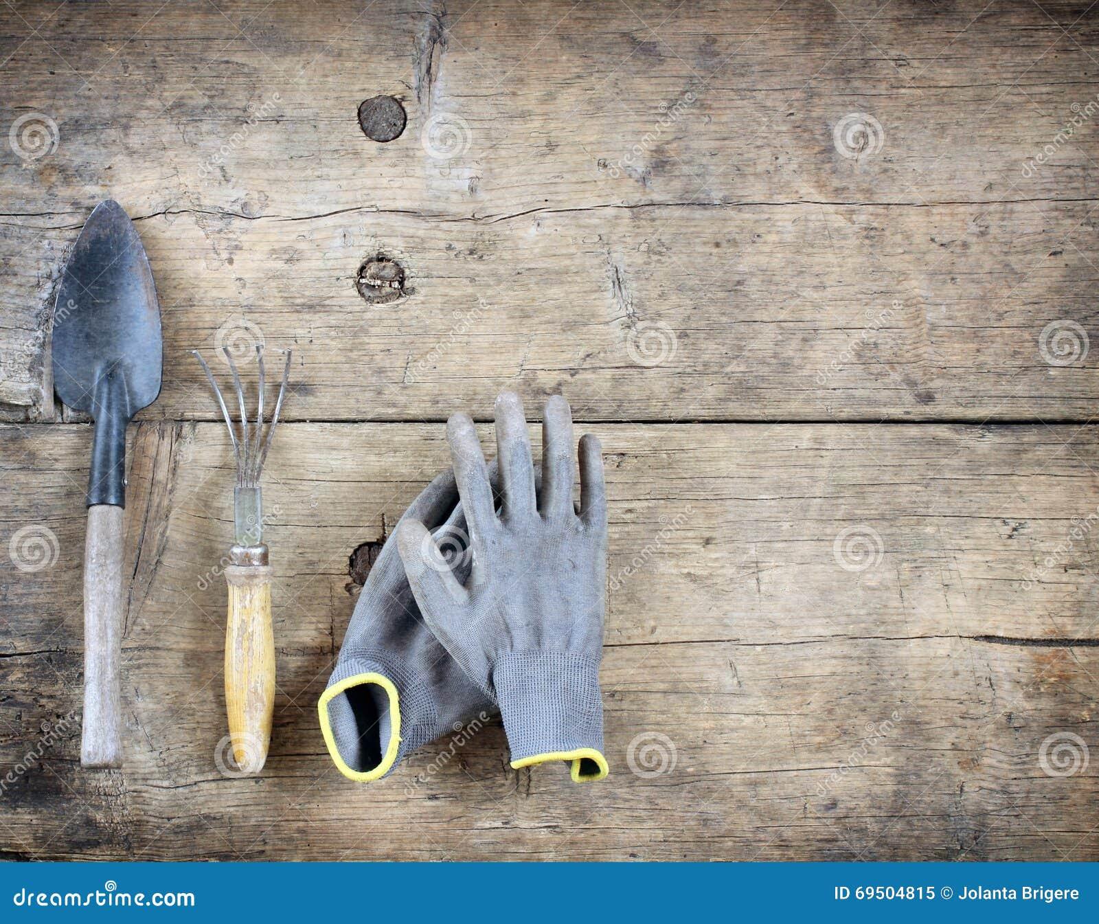 庭院手工具