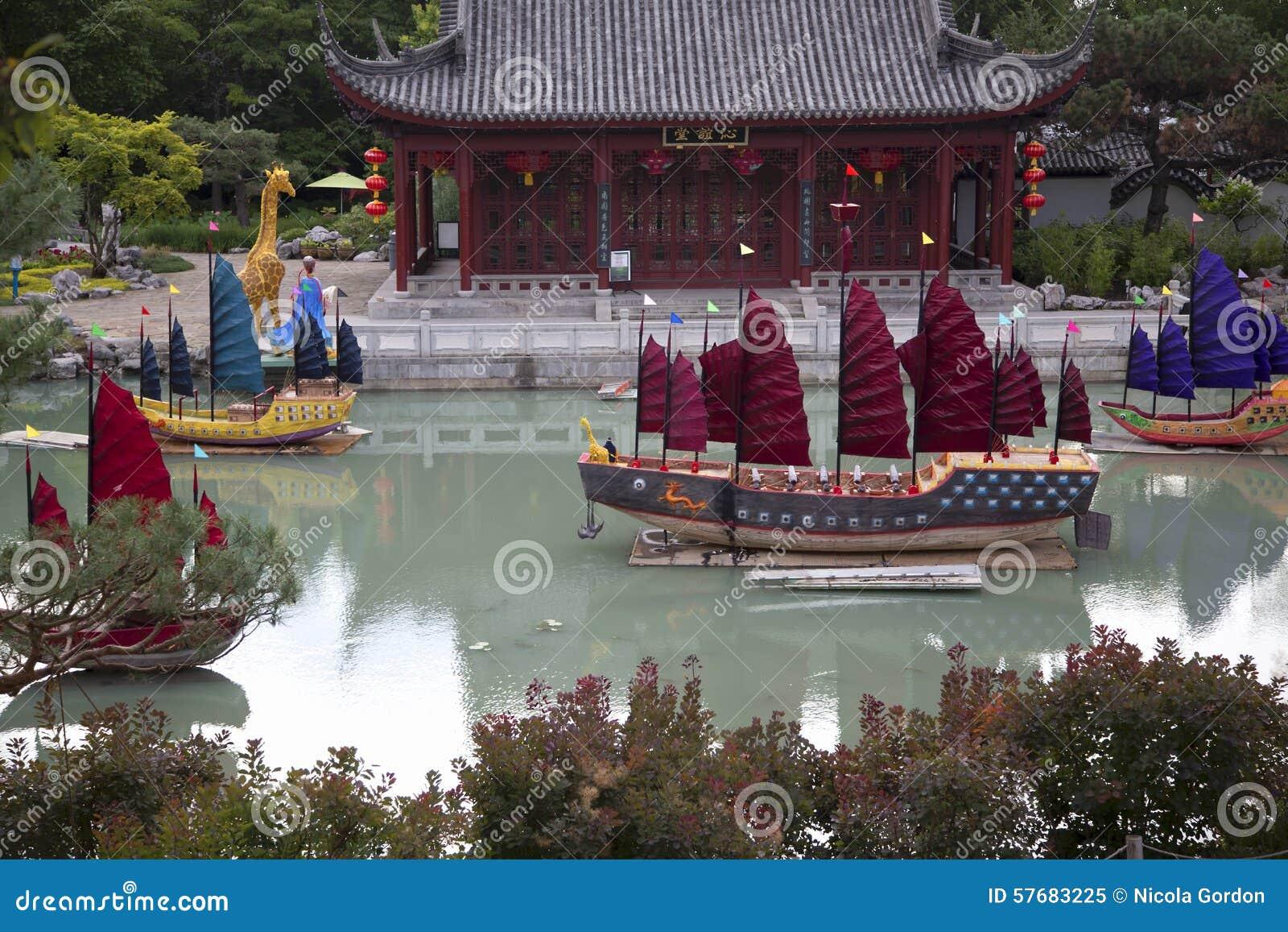 庭院-与小船的汉语