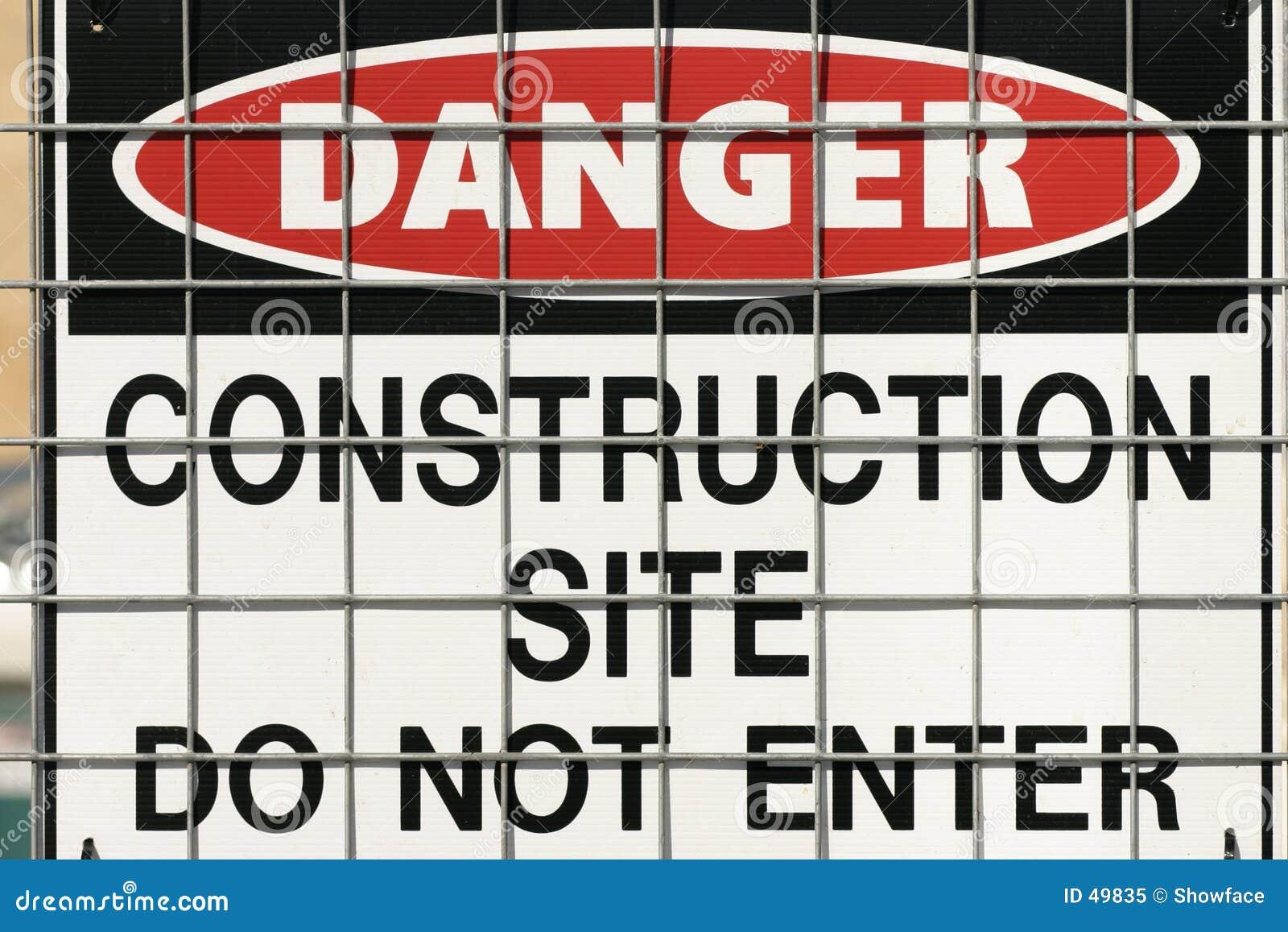 建筑符号警告
