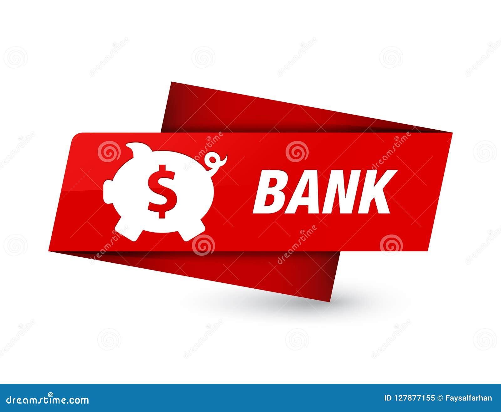 开户(贪心箱子美元的符号)优质红色标记标志