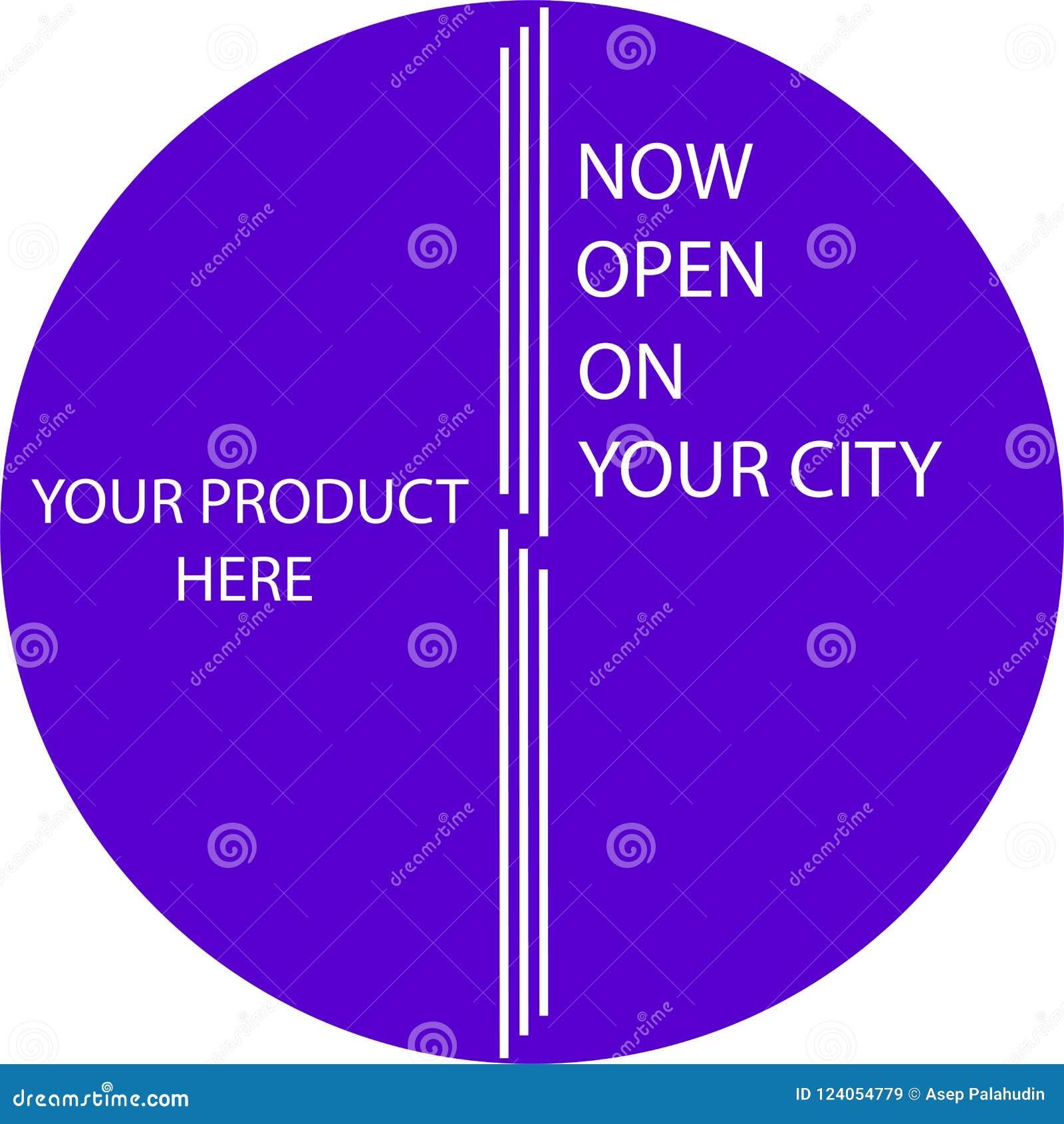 开放现在您的产品的广告象