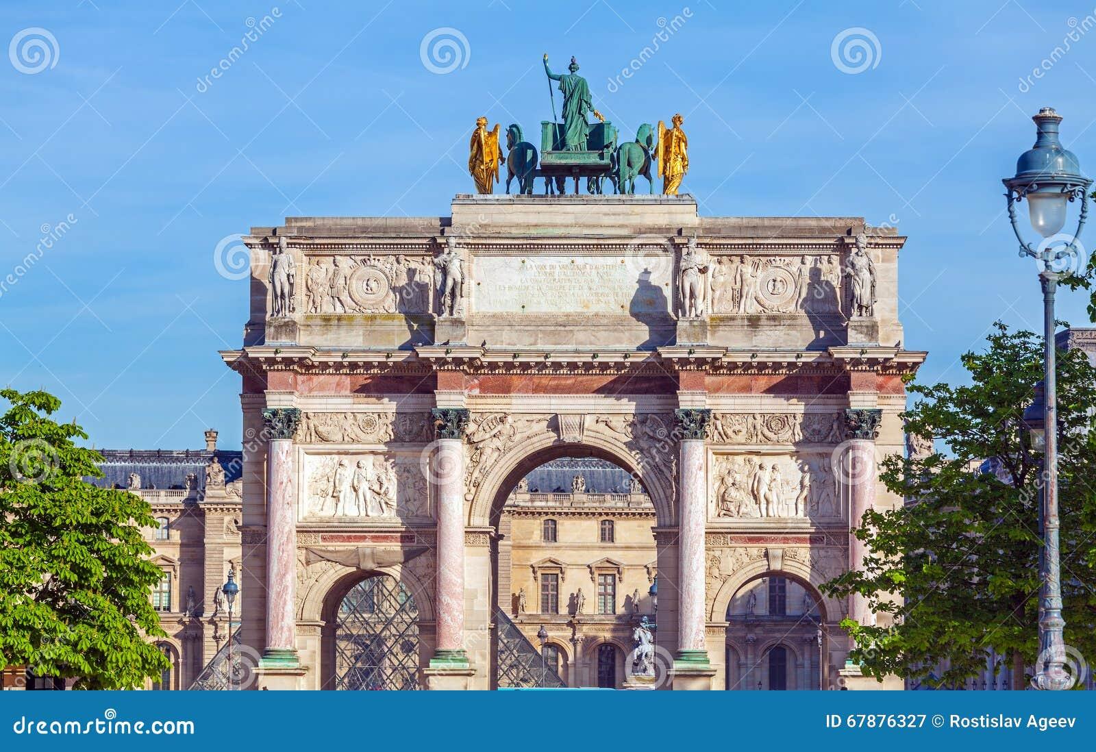弧de法国巴黎triomphe