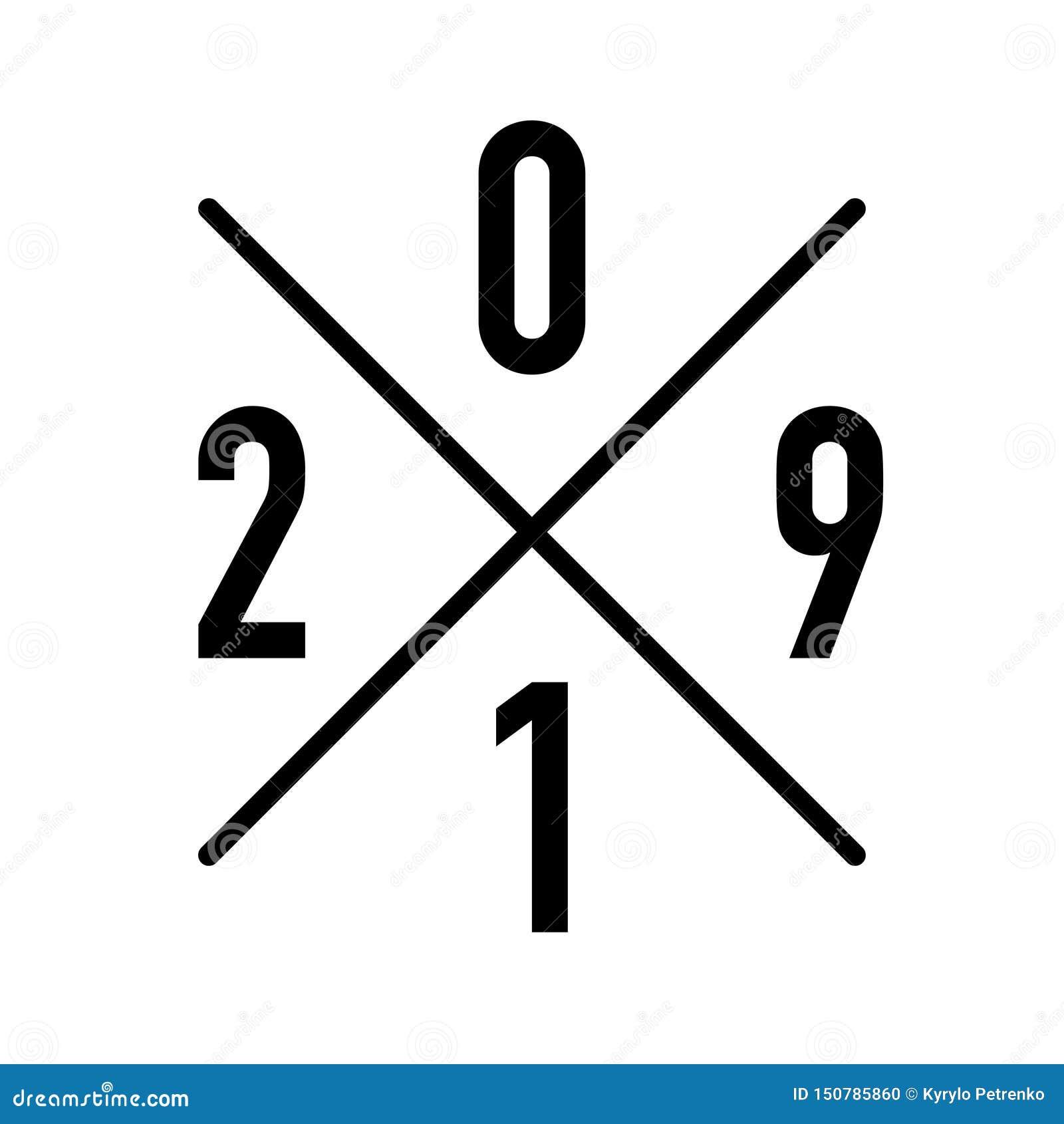 当前或建立的年显示的商标