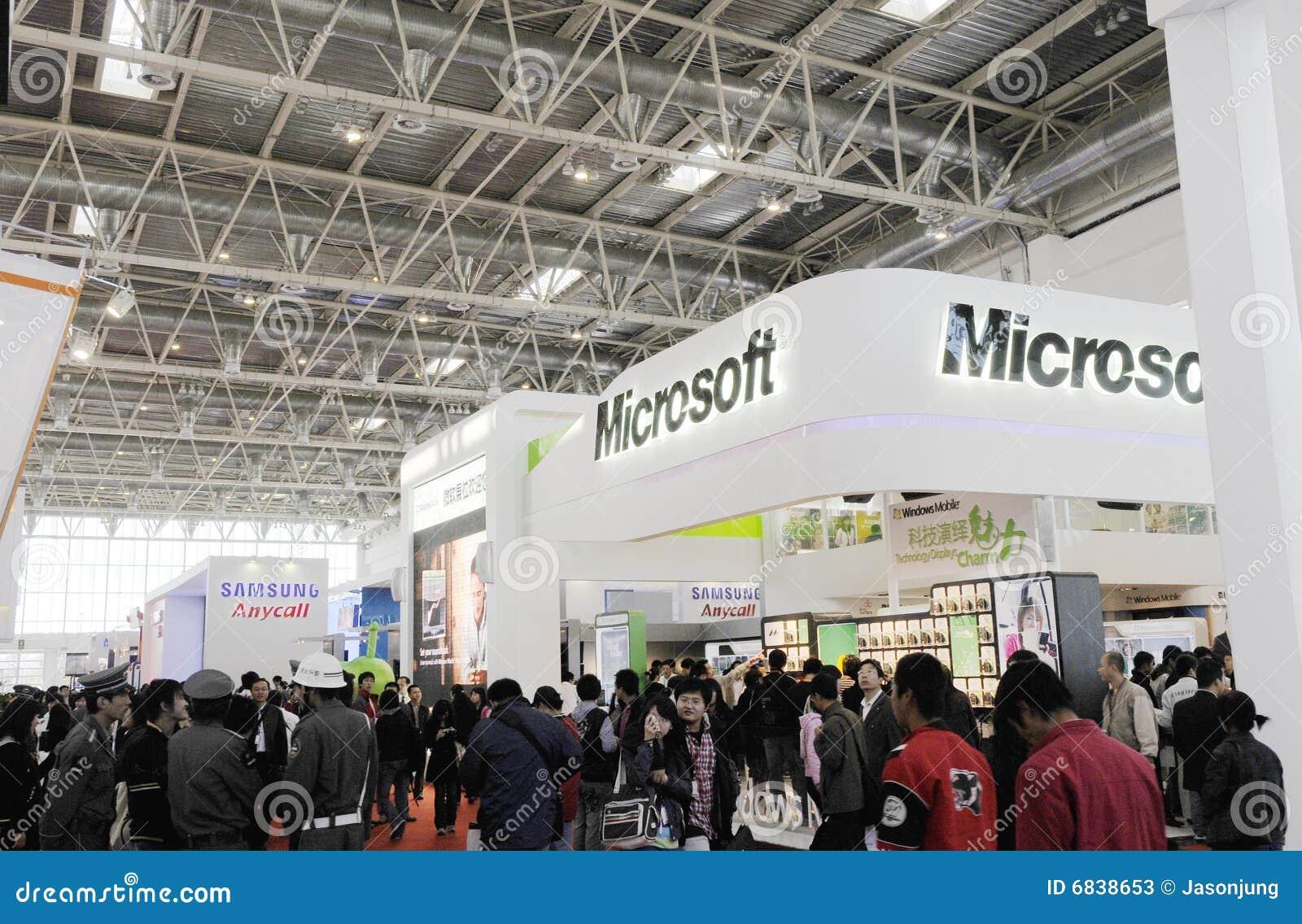微软的陈列安排