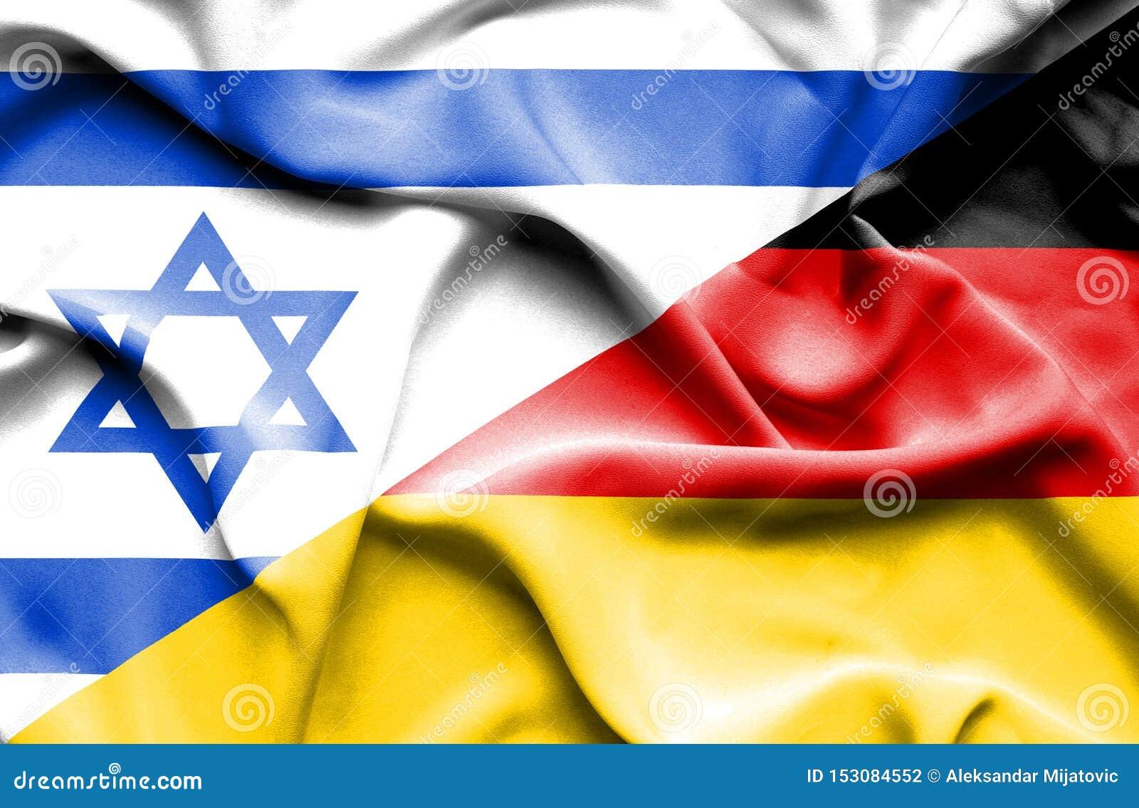德国和以色列的挥动的旗子