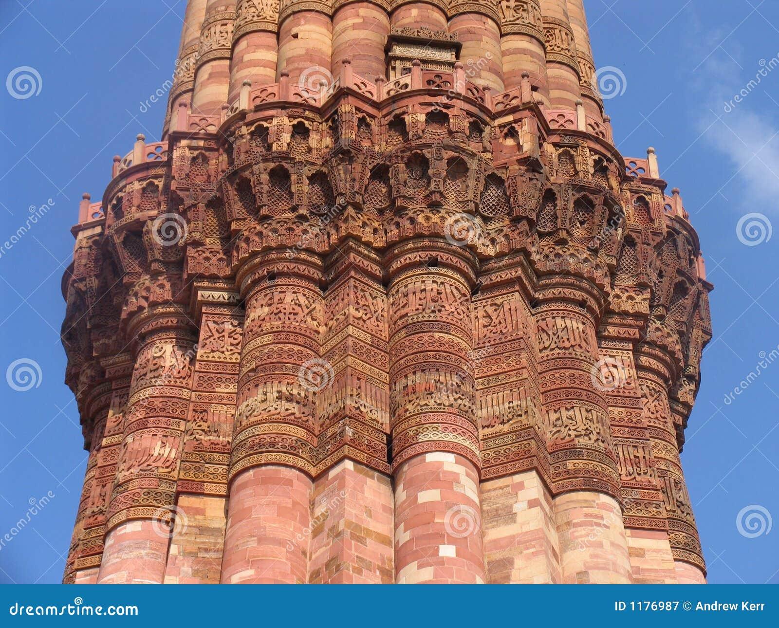 德里详细资料印度minar qutab