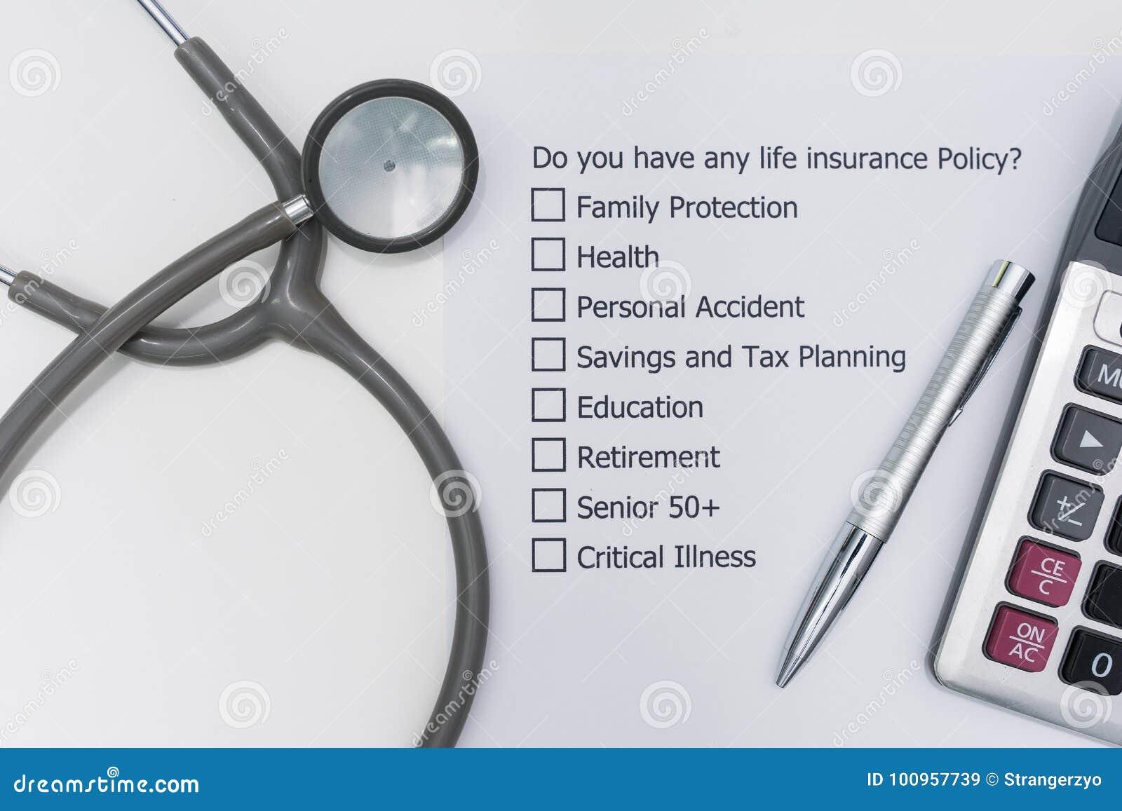 您是否有任何人寿保险政策?