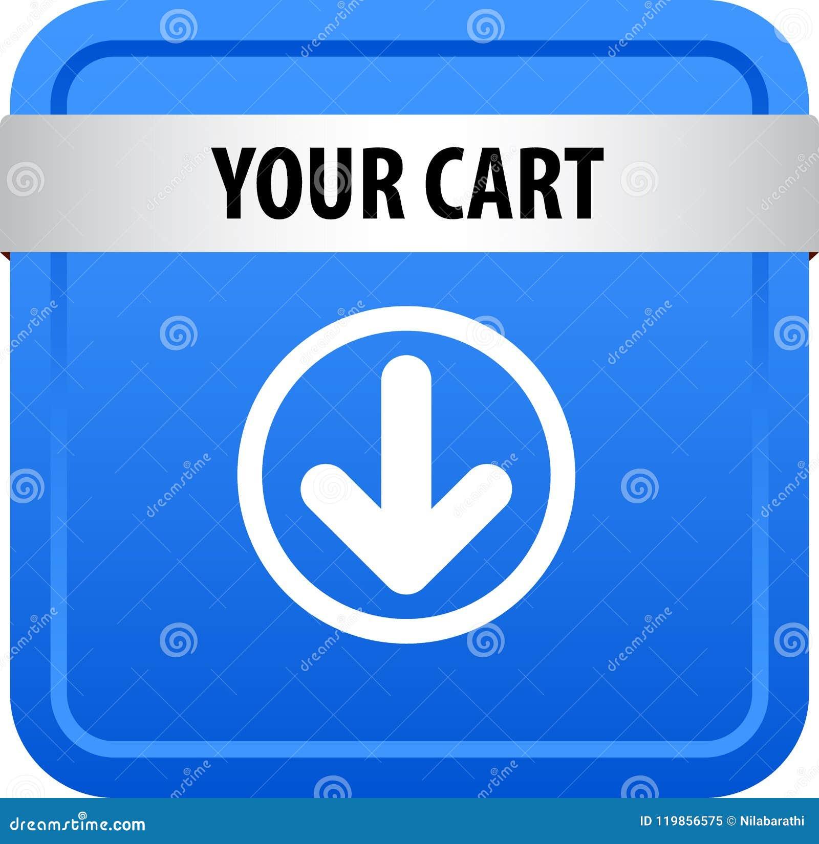您的推车网按钮