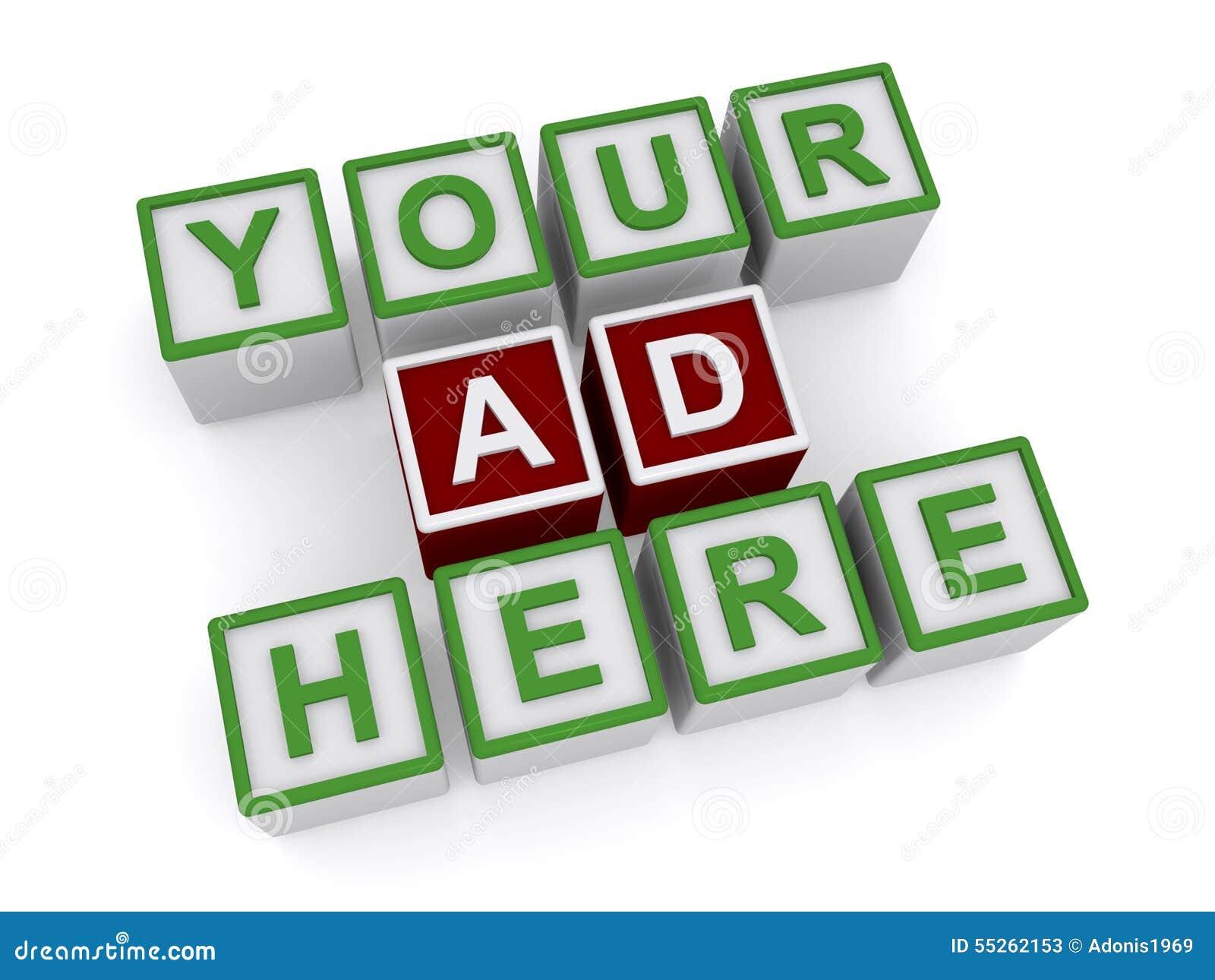 您这里的广告