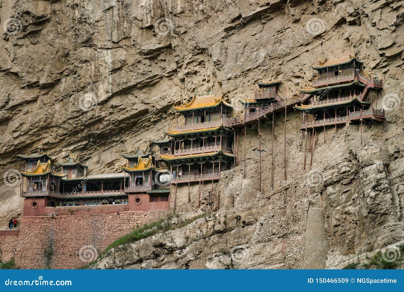 悬空寺或Xuankong修道院建造入峭壁在浑元,山西,中国