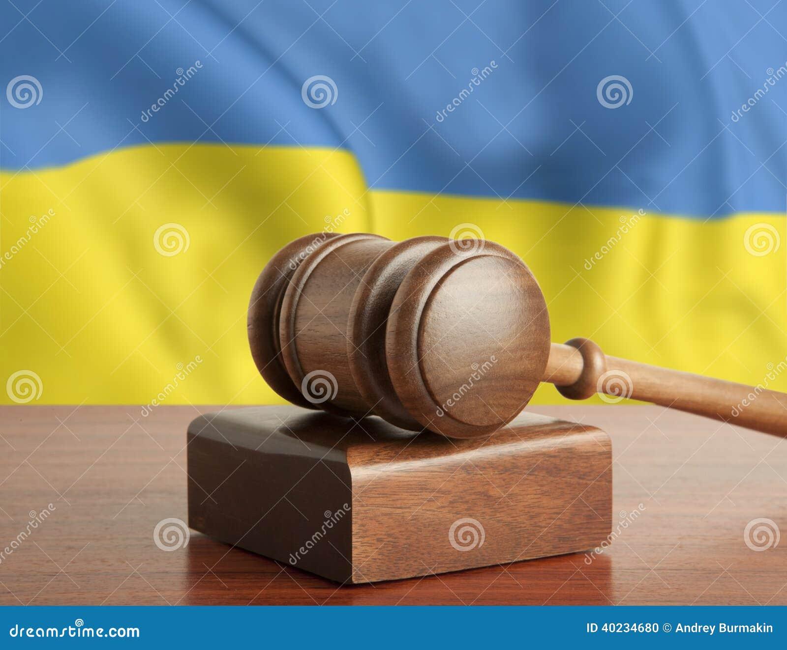 惊堂木和旗子乌克兰