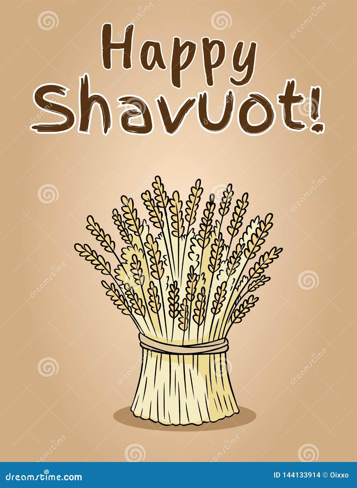 愉快的七七节犹太国庆节 捆麦子捆绑