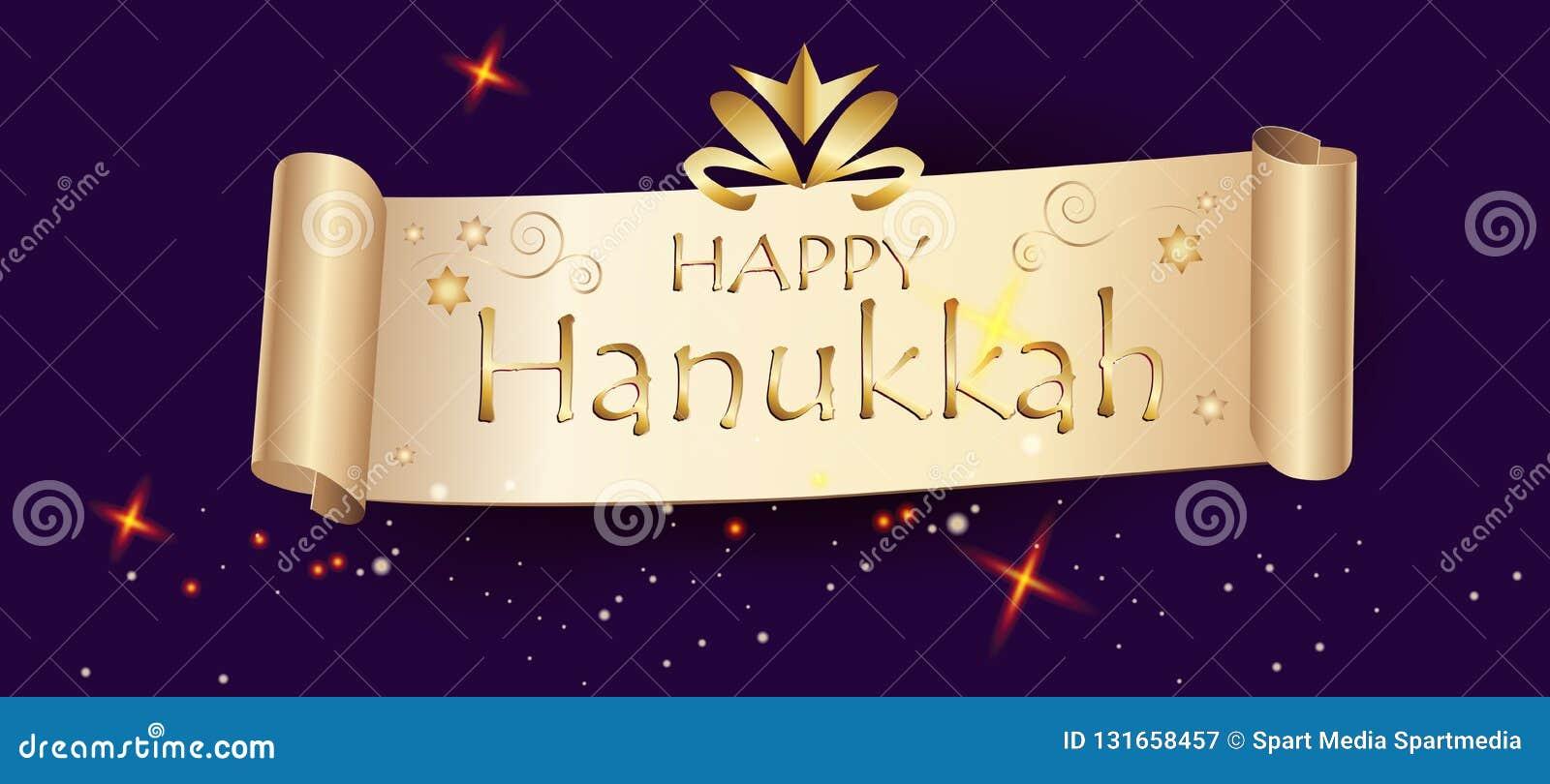 愉快的光明节欢乐背景 葡萄酒金丝带标题标志、礼物和礼物Hanuka装饰