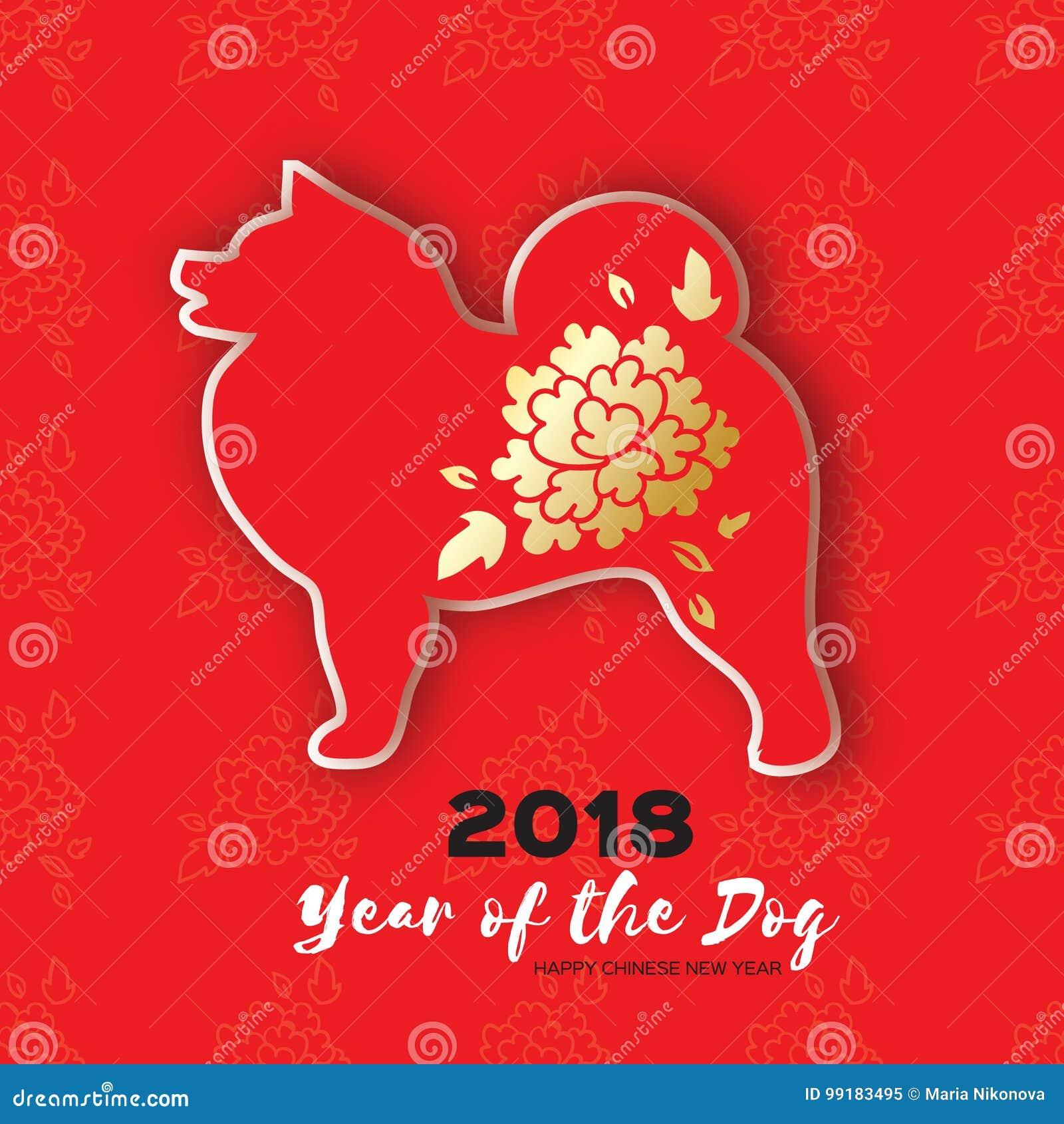 2018愉快的农历新年贺卡 狗的中国年 纸裁减与花设计的萨莫耶特人小狗