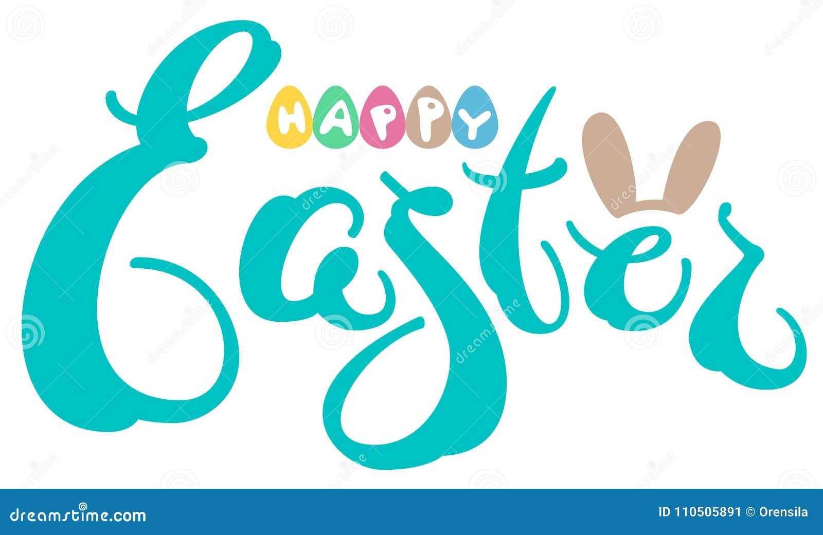 愉快的复活节文本贺卡 色的鸡蛋和室内天线