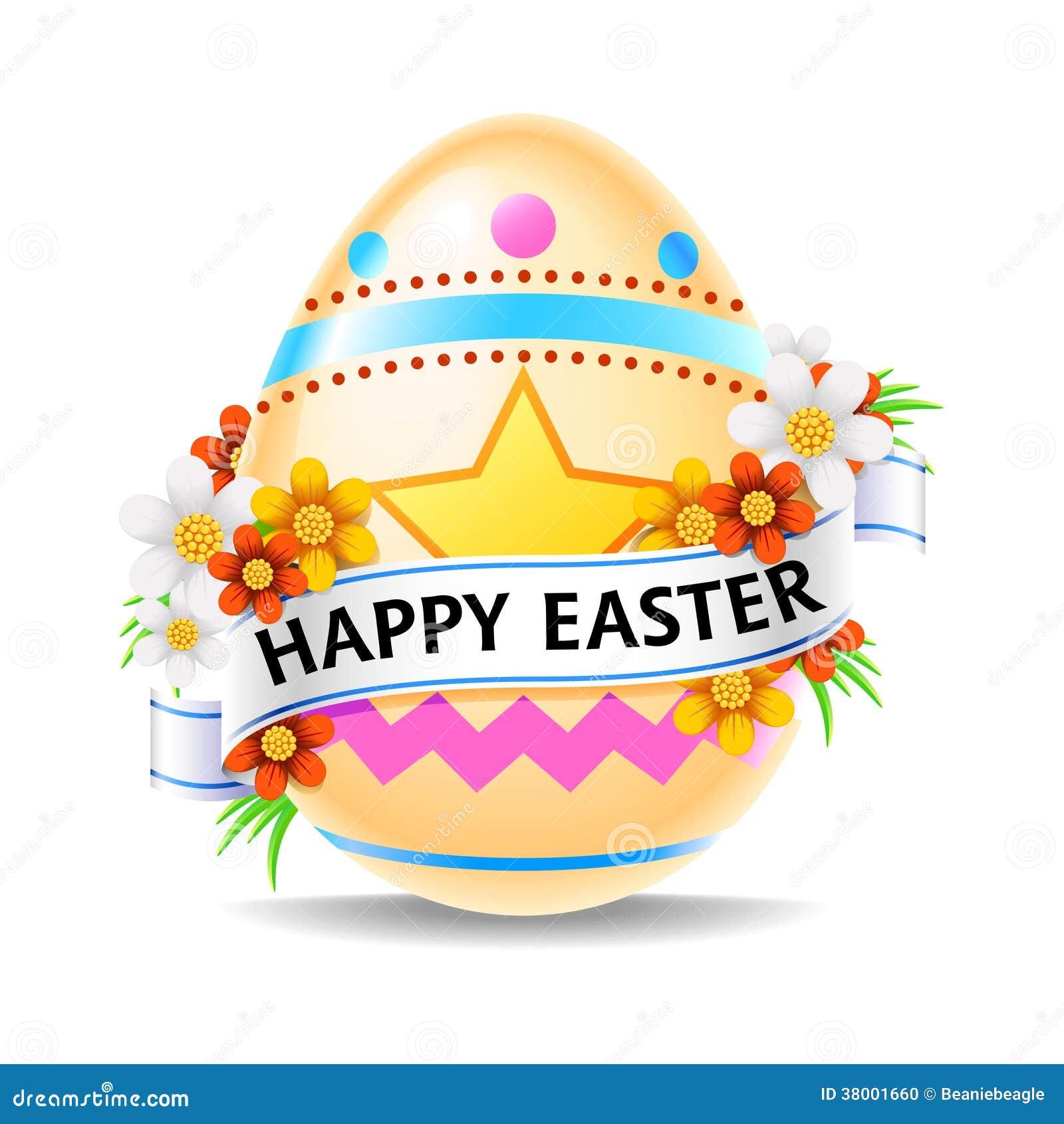 愉快的复活节彩蛋