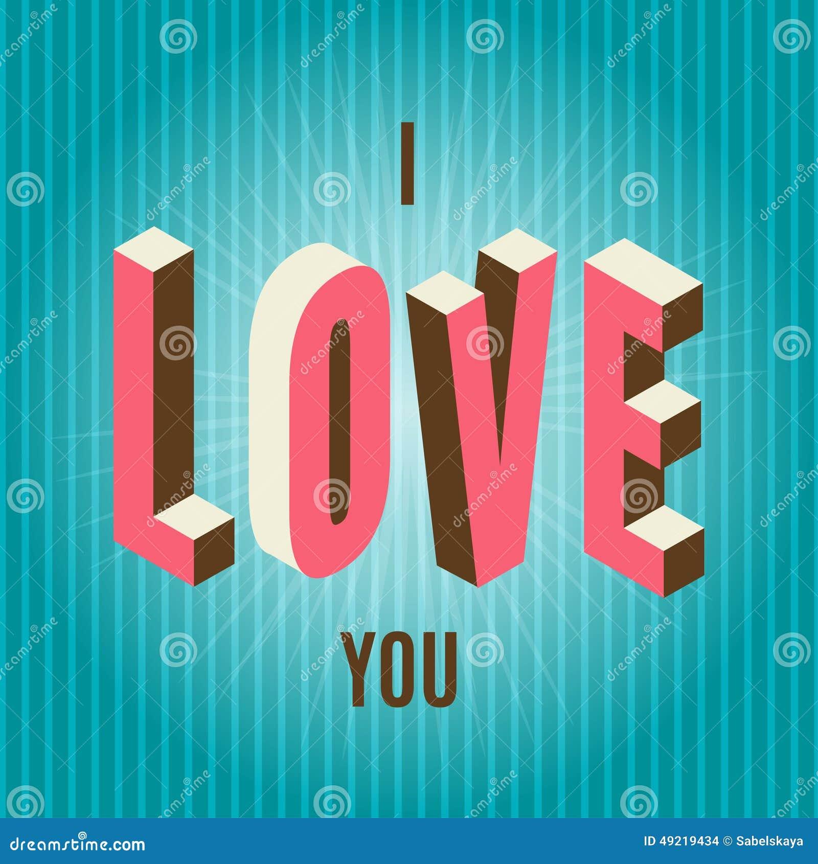 愉快的情人节卡片,我爱你