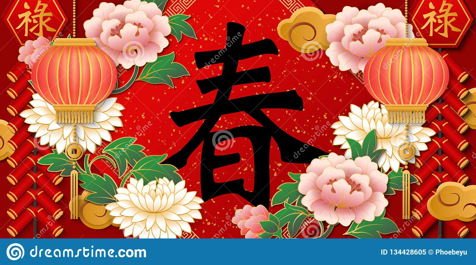 愉快的春节减速火箭的金子桃红色红色安心牡丹花灯笼云彩和爆竹