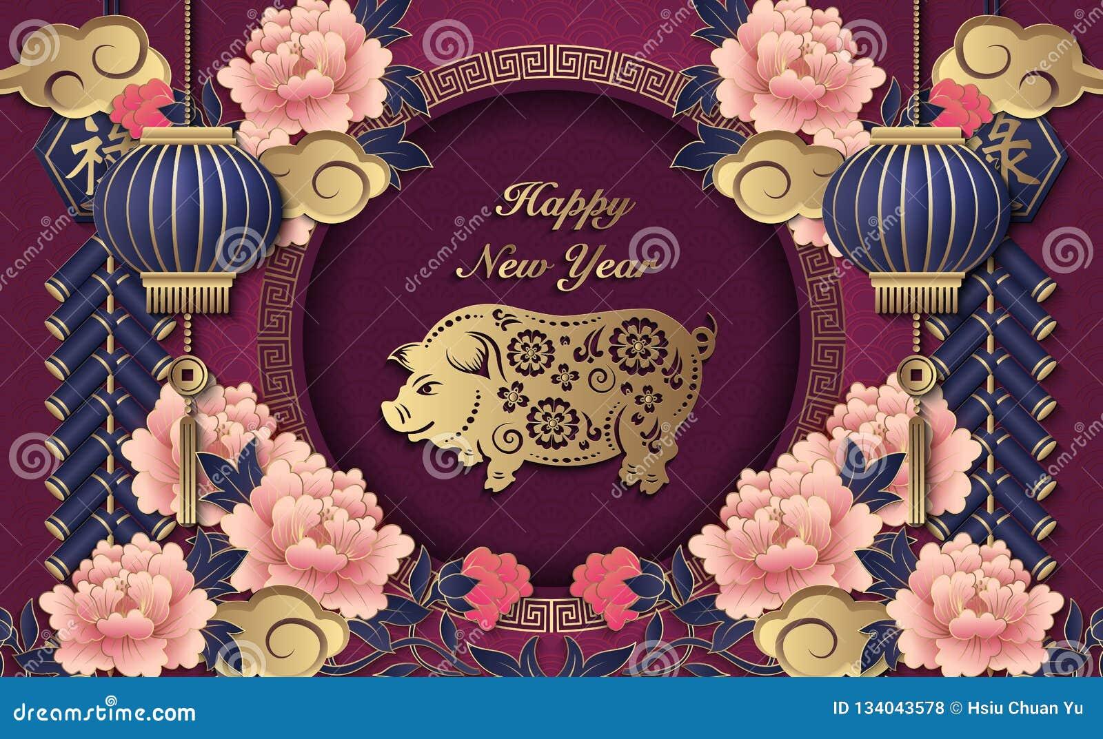 愉快的春节减速火箭的金子紫色安心牡丹花灯笼猪云彩爆竹和装饰圆的框架