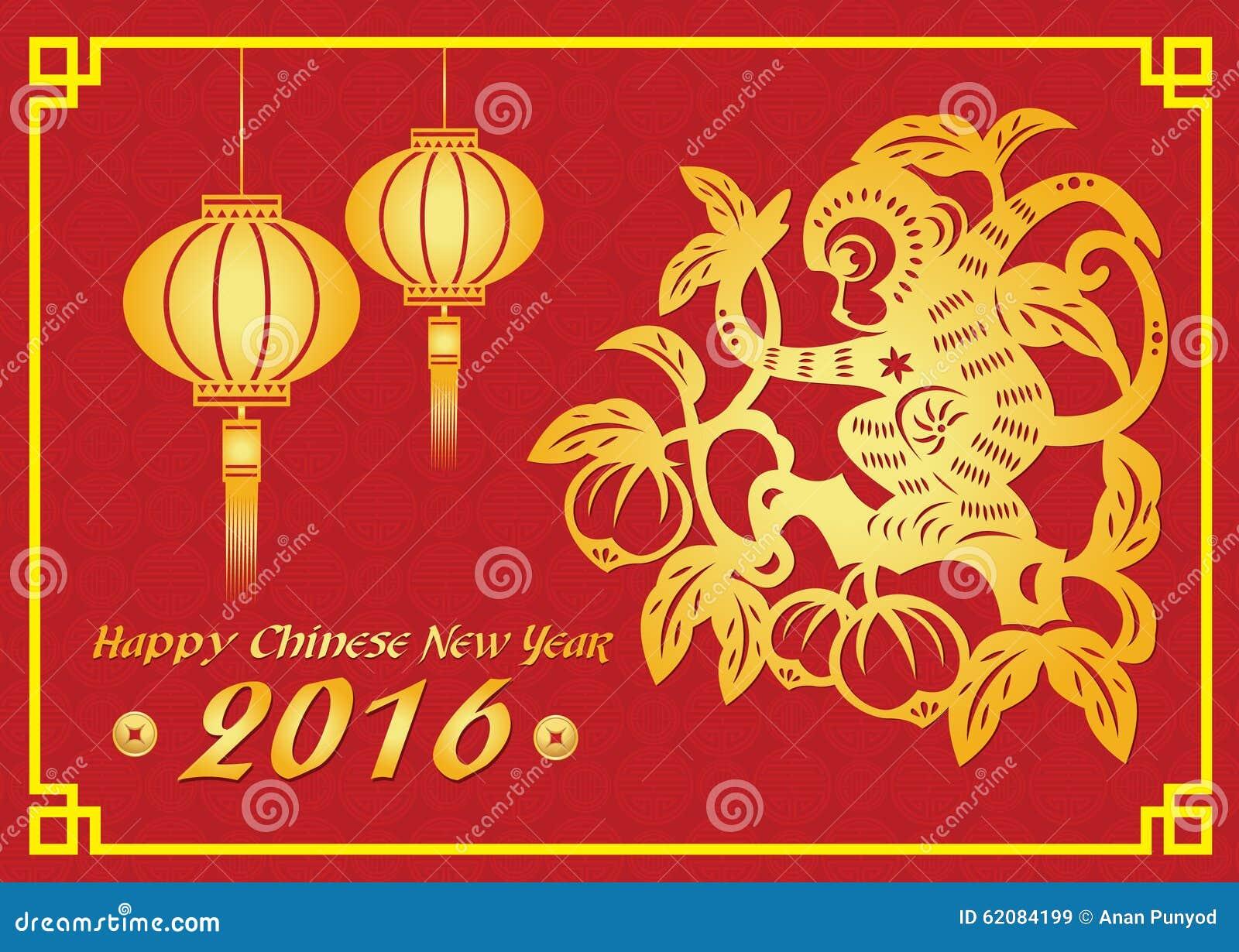 愉快的春节2016卡片是灯笼,在桃树的金猴子