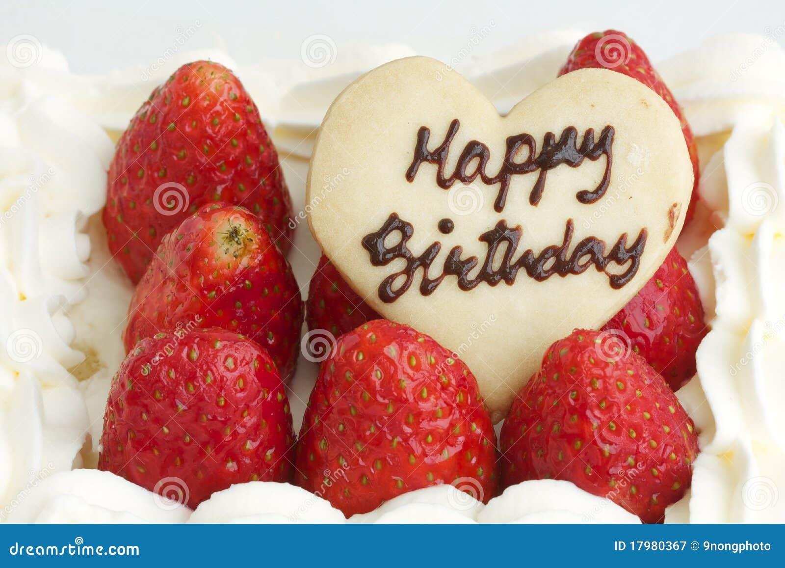 愉快的生日蛋糕