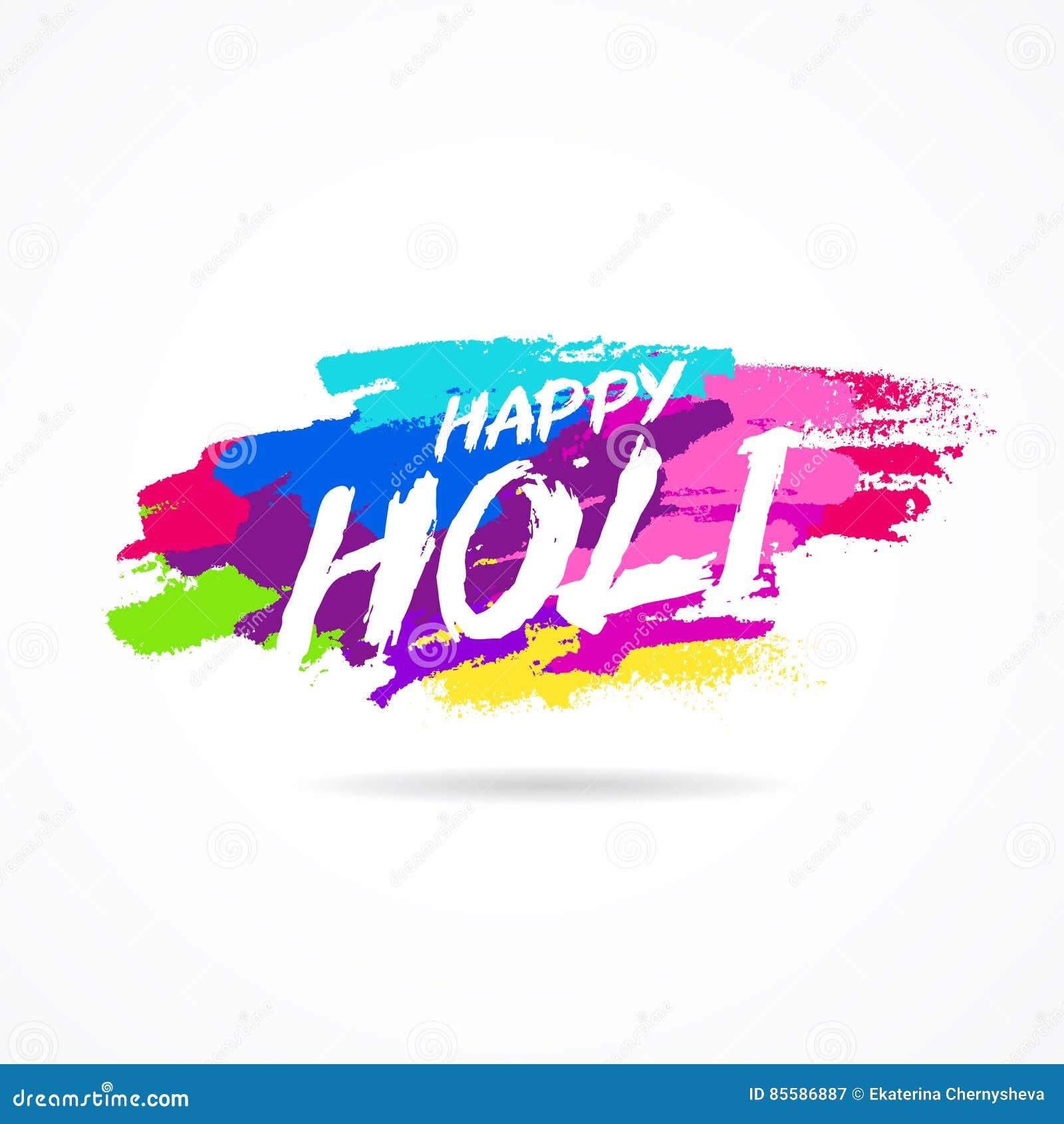 愉快的holi 上色节日