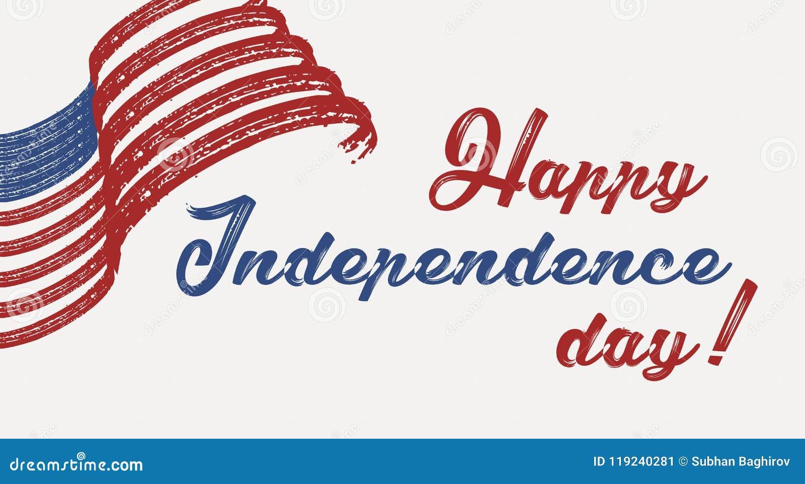 愉快7月第4美利坚合众国的-美国独立日