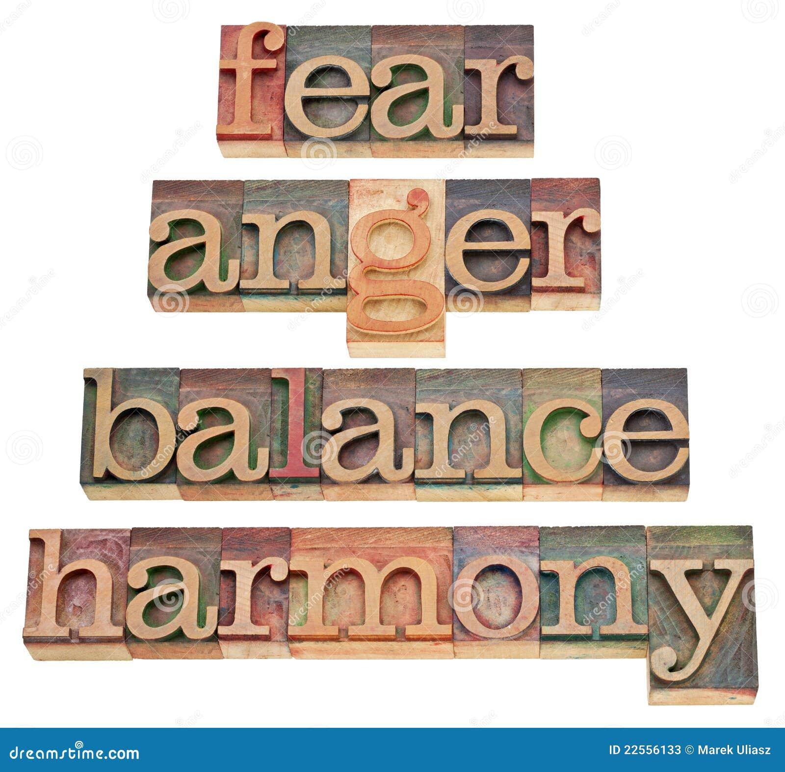 愤怒平衡恐惧和谐