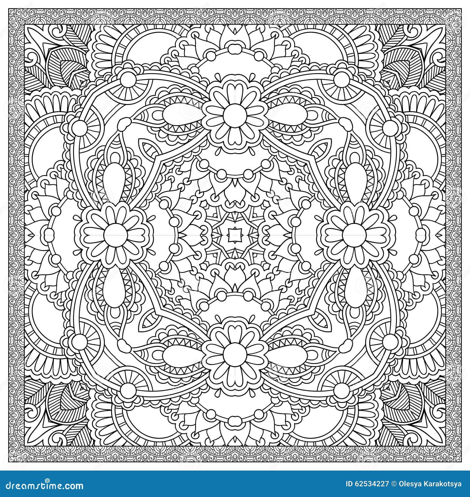 成人的独特的彩图正方形页-
