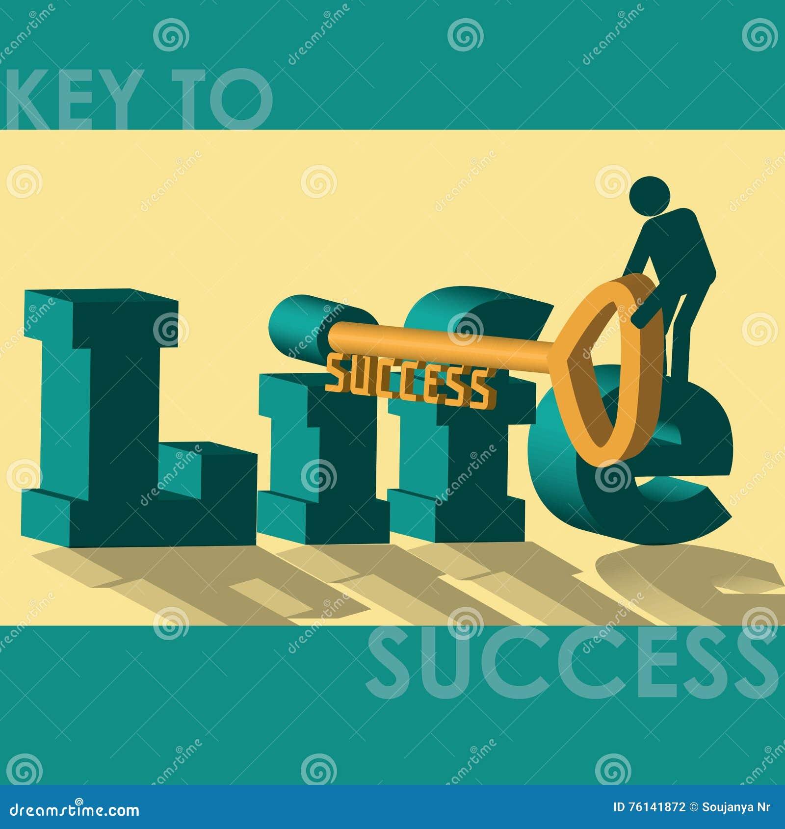 成功-例证的钥匙