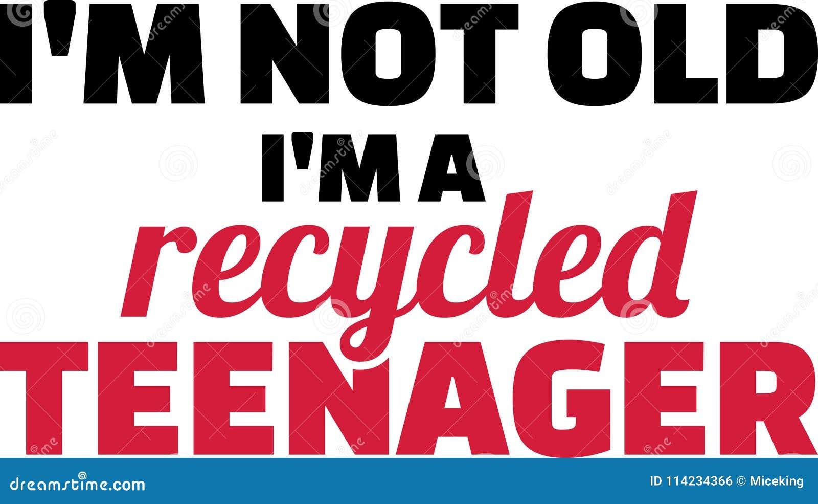 我不是老我是一个被回收的少年口号