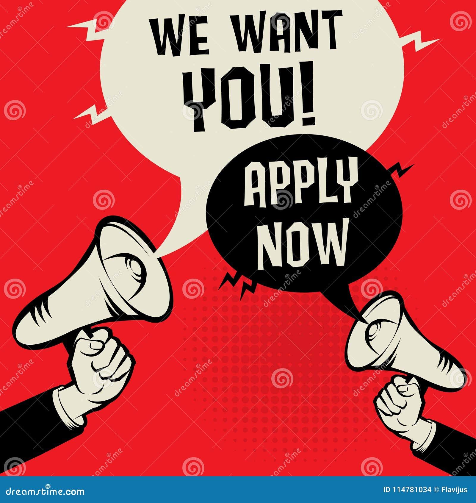 我们想要您-现在申请