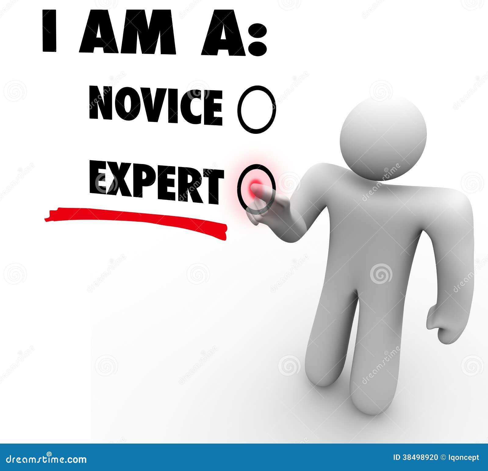 我是专家选择经验专门技术技能水准