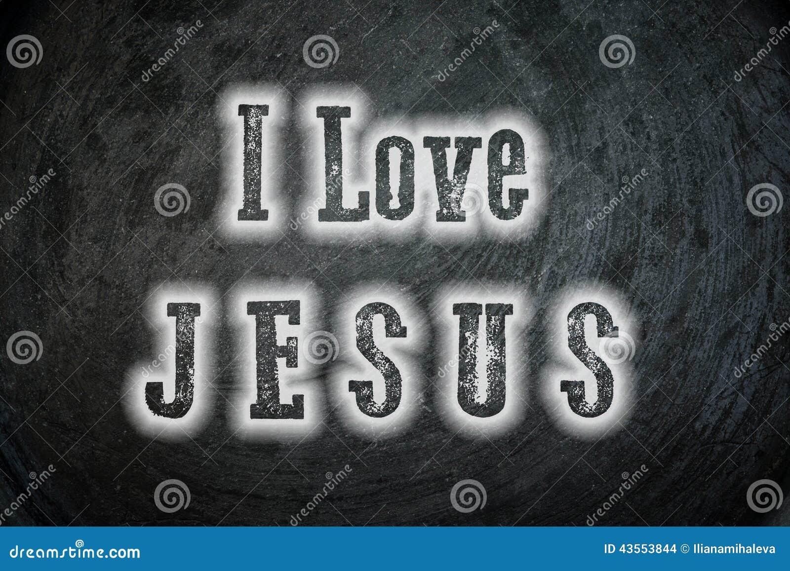 我爱耶稣概念