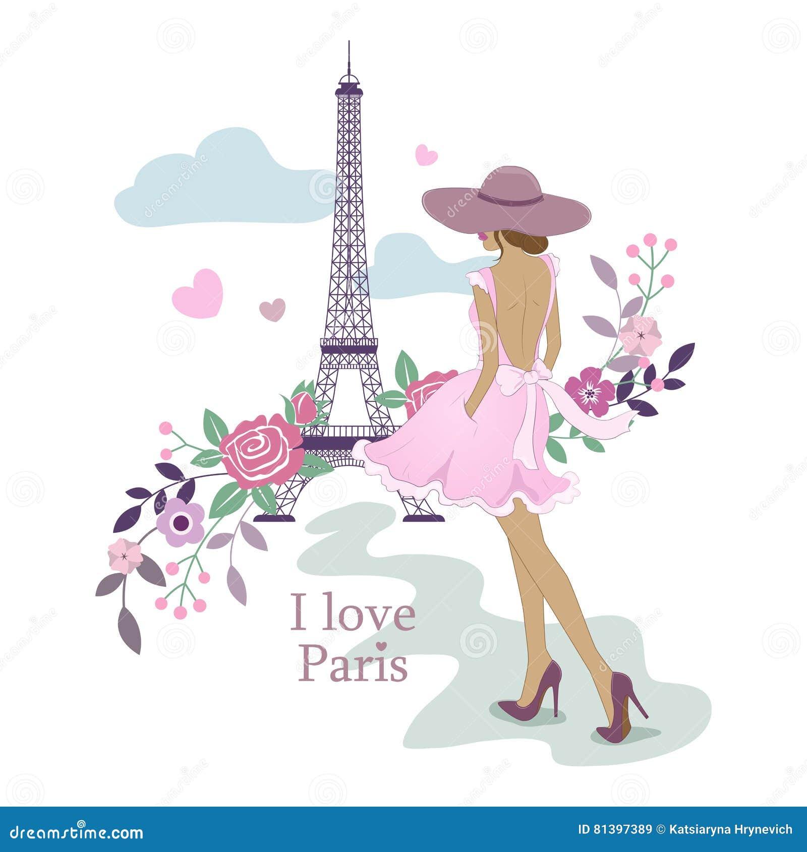 我爱巴黎 艾菲尔铁塔和妇女的图象 也corel凹道例证向量 巴黎和花 巴黎,法国时尚时髦的illustrat