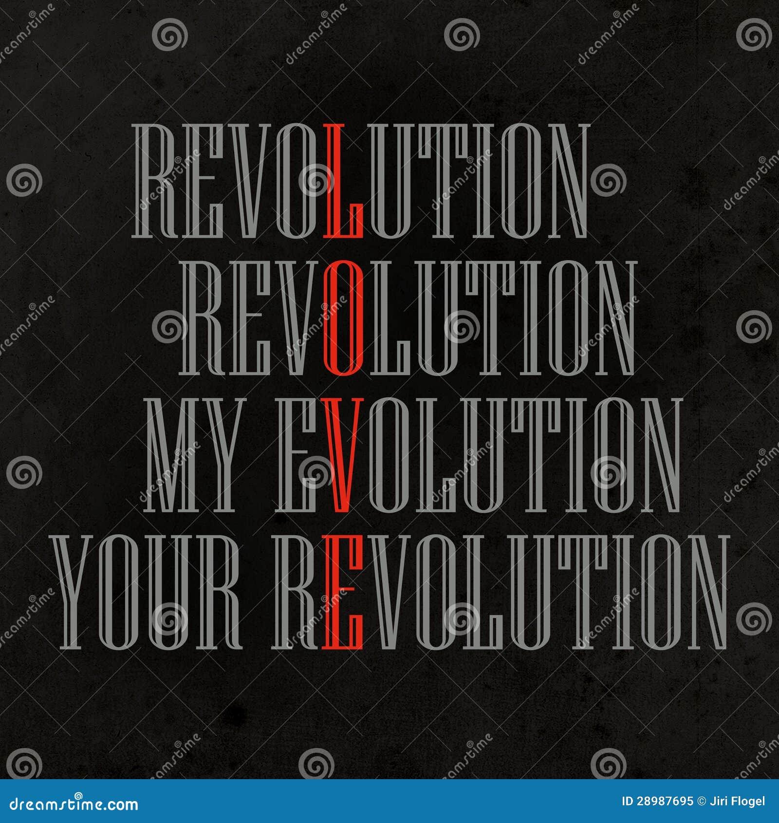 我的演变,您的革命