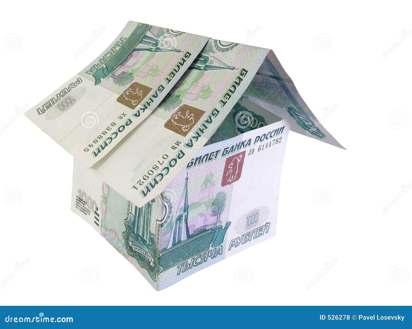 Download 房子卢布 库存照片. 图片 包括有 查出, 合法, 货币学家, 市场, 租务, 政府, novgorod, 横幅提供资金的 - 526278