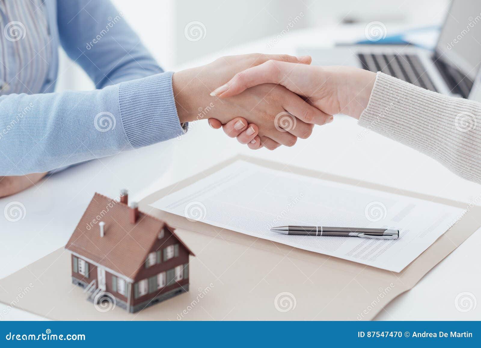 房屋贷款和保险