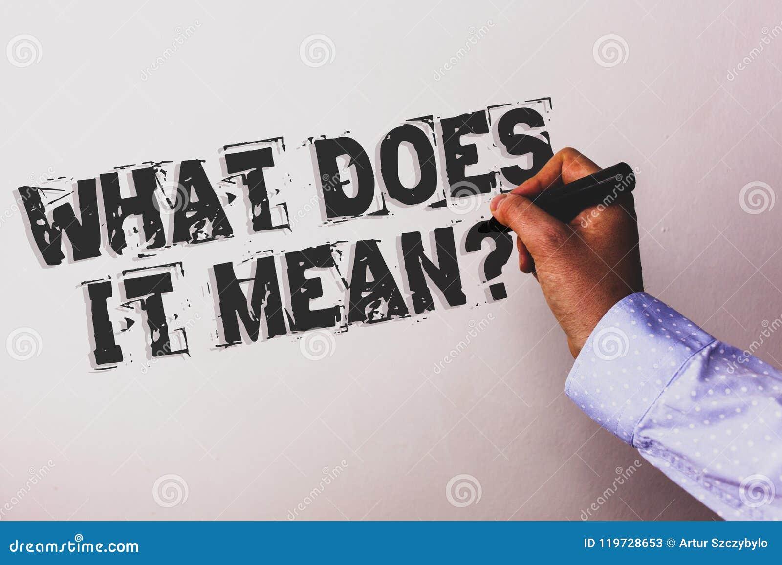 手写文本这是什么意思问题 概念意思混乱求知欲问询问举行黑m的顾问手