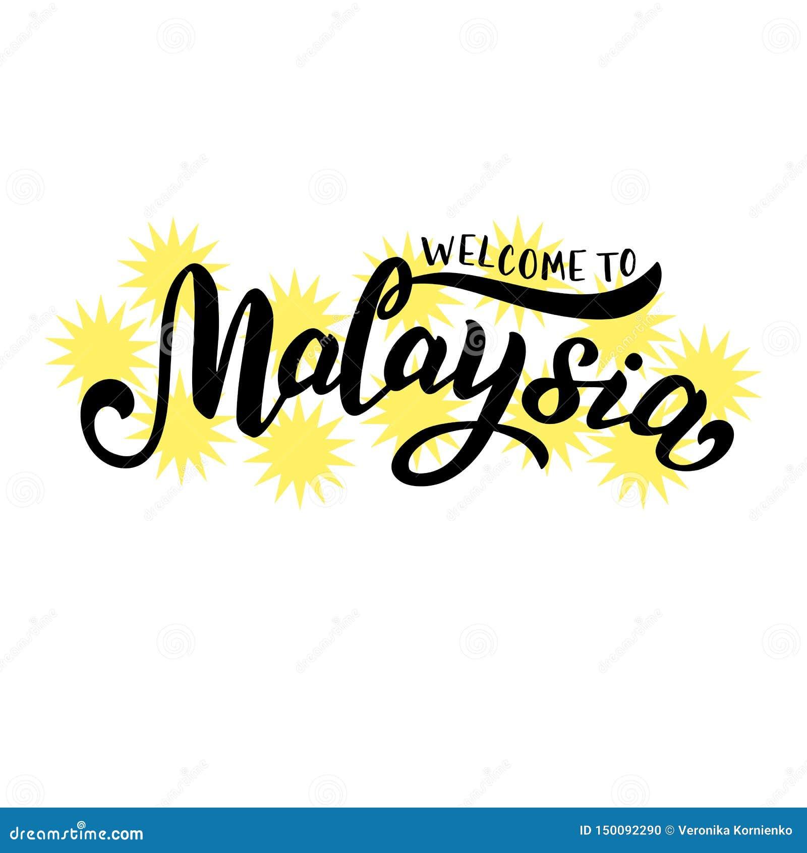 手拉的马来西亚旅游业商标 纪念品的现代印刷品 横幅的,网站,明信片略写法