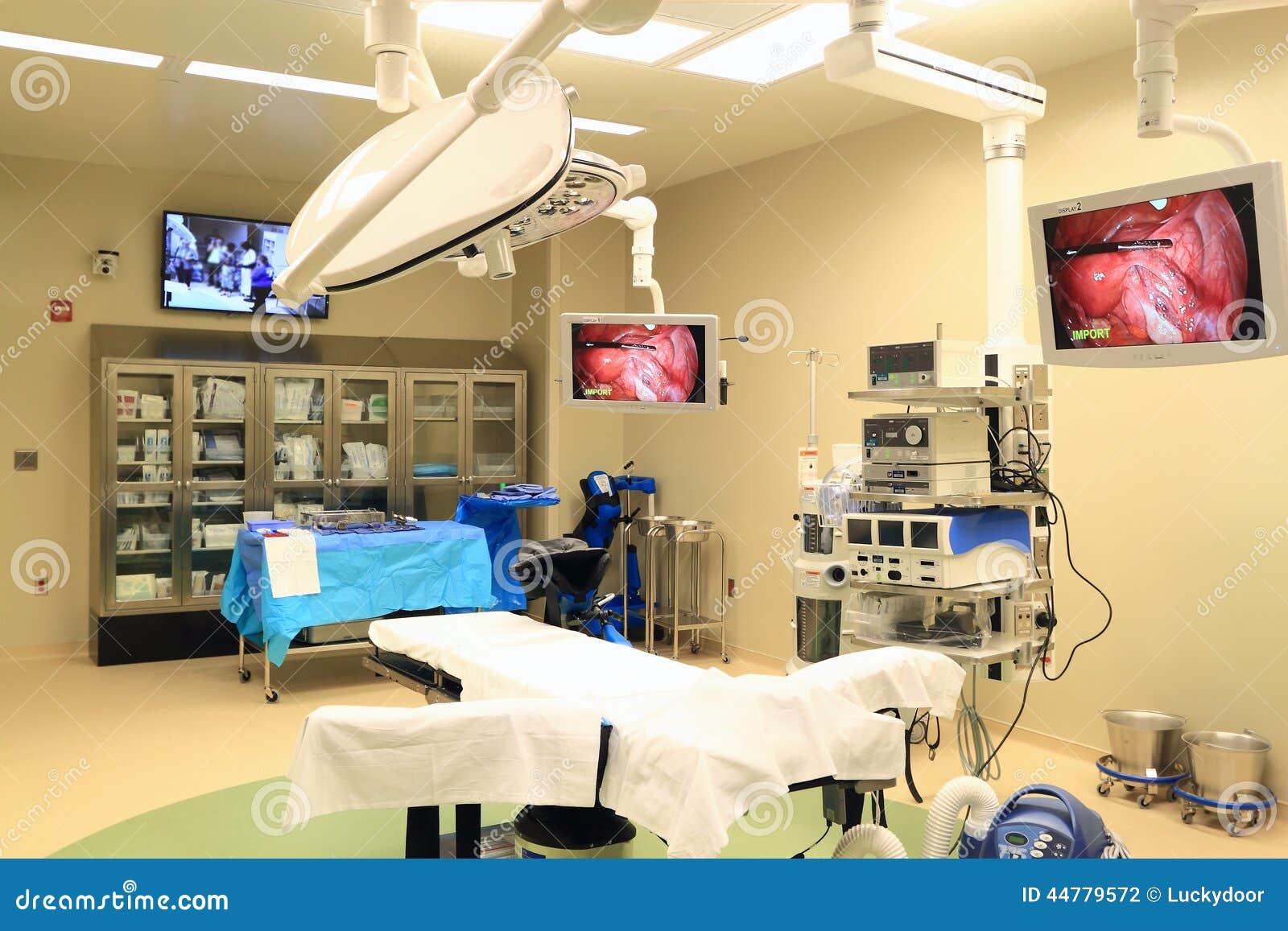 手術室 庫存照片 - 圖片: 44779572圖片