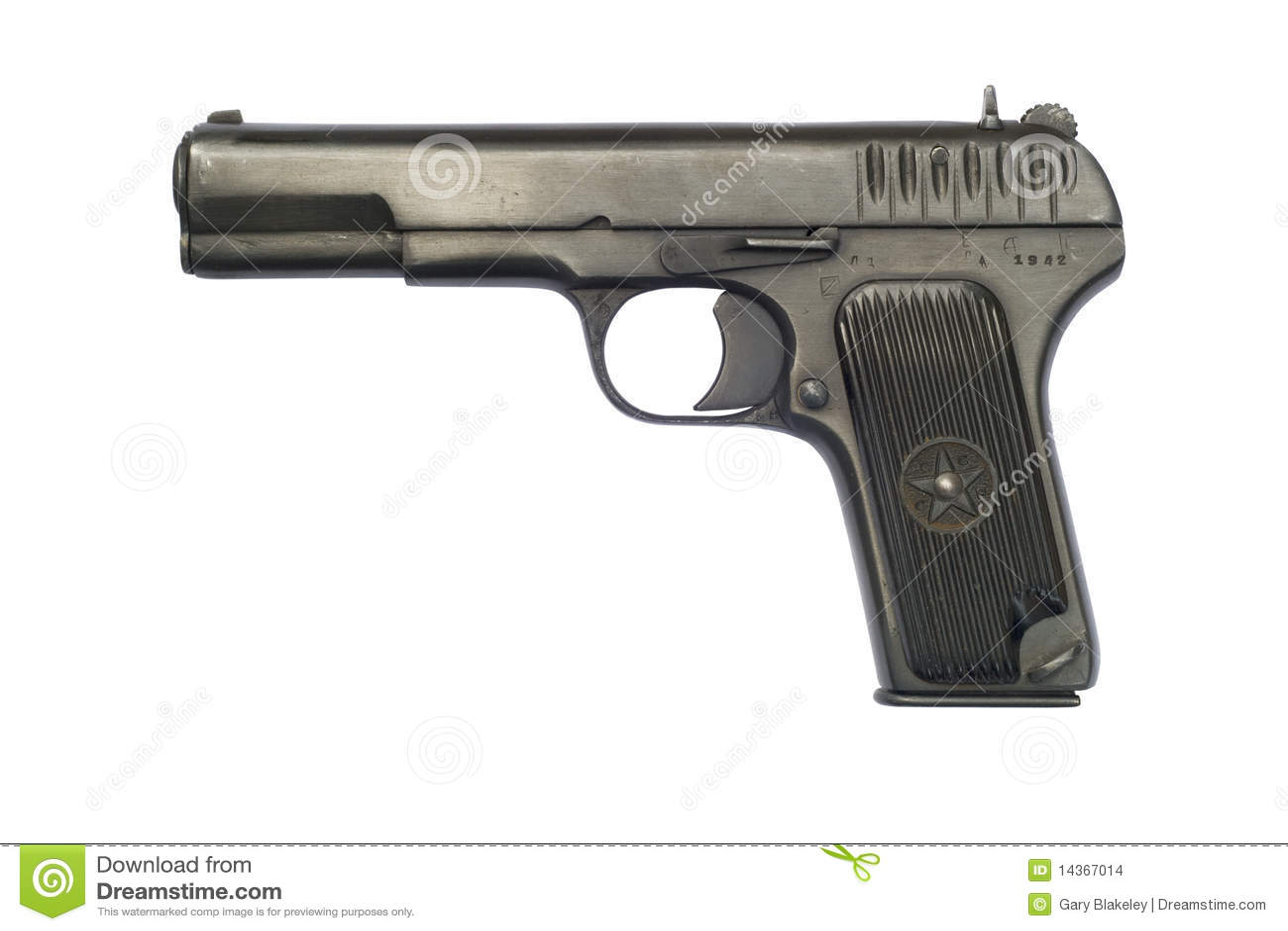 手枪tokarev tt33